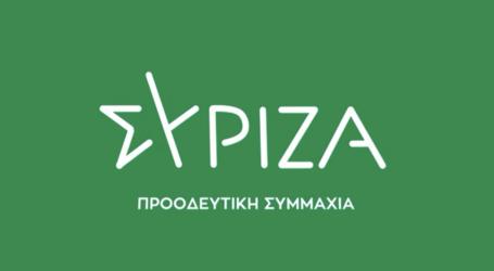 Διαδικτυακή εκδήλωση για την Πανδημία από τον ΣΥΡΙΖΑ Μαγνησίας