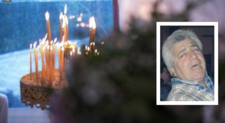 Βόλος: Τελευταίο αντίο στον τραγουδιστή Αντώνη Μόσχο
