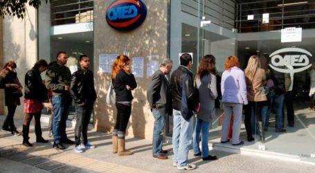 Καλπάζει και η ανεργία στη Μαγνησία – 25.118 στην ουρά του ΟΑΕΔ