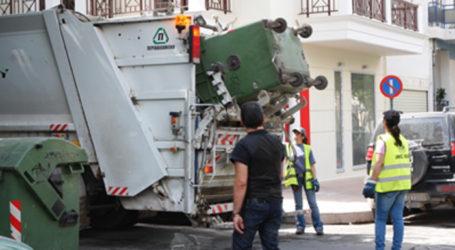 Ατύχημα για εργαζόμενη σε απορριματοφόρο του Δήμου Βόλου – Ανακοίνωση του Συλλόγου Εργαζομένων ΟΤΑ Μαγνησίας