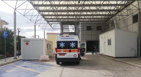 Κι άλλος νεκρός από κορωνοϊό στο Νοσοκομείο Βόλου