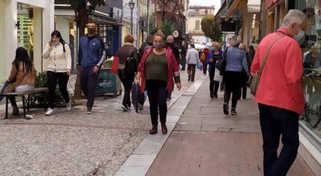 Βόλος: Με μάσκα οι 9 στους 10 Βολιώτες [εικόνες]