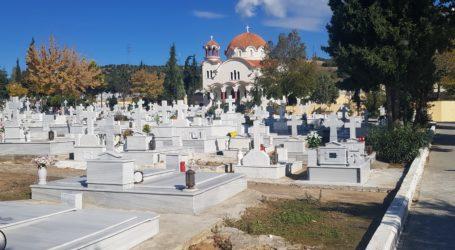 Δράμα στον Βόλο – Ηλικιωμένη που πέθανε από κορωνοϊό κηδεύτηκε μονάχη