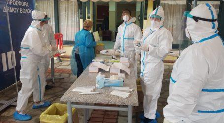 Βόλος: 43 νέα κρούσματα κορωνοϊού προέκυψαν από τα rapid tests