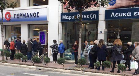 Βόλος: Φρενίτιδα – Ουρές σε τράπεζες, κρεοπωλεία, κομμωτήρια ενόψει lockdown