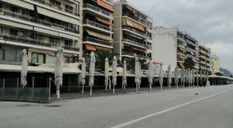 Κορωνοϊός: Δεδομένη η παράταση του lockdown – Στο τραπέζι μέτρα τύπου Μαρτίου
