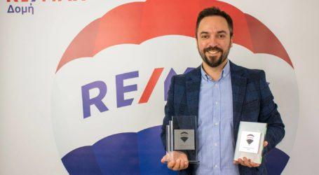 Σαρώνει τα βραβεία η REMAX Δομή