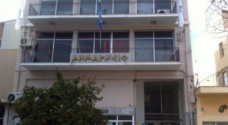Βελεστίνο: Κλειστό έως την Παρασκεύη το Δημαρχείο Ρήγα Φεραίου λόγω COVID 19