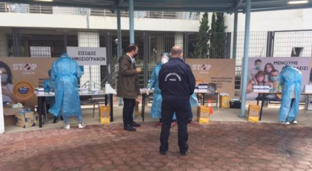 Κορωνοϊός: Νέα Rapid tests με αυτοκίνητο για όλους σε Βόλο και Αλμυρό