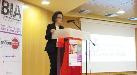 Η Μ. Χρυσοβελώνη για την ημέρα για την εξάλειψη της βίας κατά των γυναικών