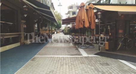 Βόλος: Κατέβασε ρολά η Εστίαση – Δείτε εικόνες