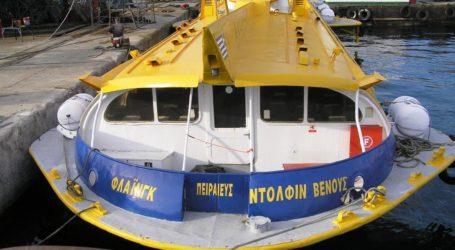 Βόλος: Ακύρωση δρομολογίων του Flying Dolphin VENUS 1
