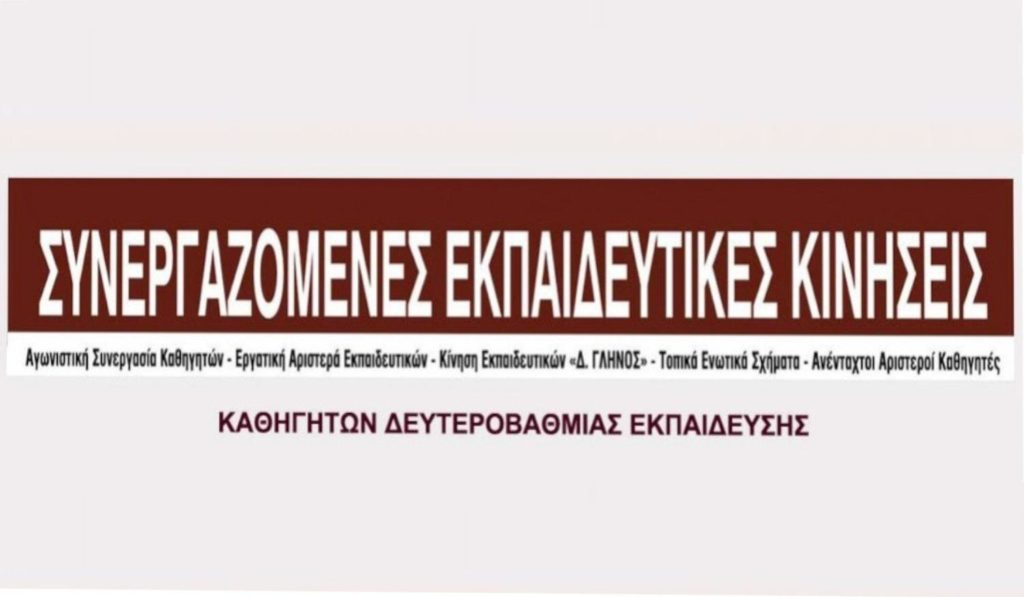 202006051746518061 1200x700 sinek