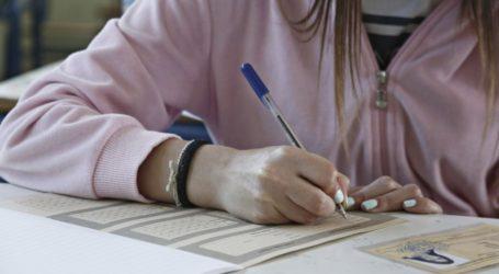 Μέσα στον Νοέμβριο οι αιτήσεις για τις Πανελλαδικές εξετάσεις
