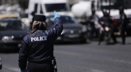 Βόλος: Παραβίασαν τα μέτρα και επιβλήθηκαν πρόστιμα