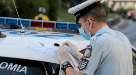 Βόλος: Τριάντα πρόστιμα για μη χρήση μάσκας και άσκοπη μετακίνηση