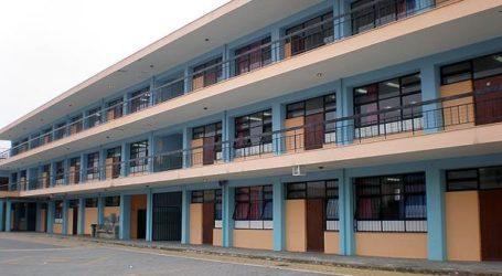 Κλείνουν τμήματα σχολείων σε Βόλο και Αλμυρό λόγω κορωνοϊού