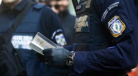 Πρόστιμα 25.200 ευρώ για μη τήρηση μέτρων κατά τoυ Covid-19