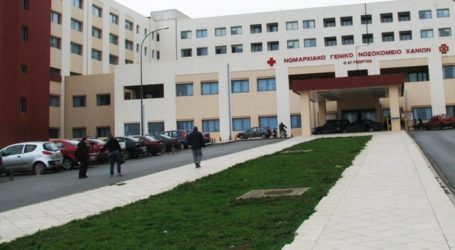 Εν μέσω πανδημίας καλούνται οι ασθενείς να κοινωνήσουν στο Νοσοκομείο Χανίων