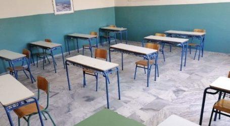 Με τηλεκπαίδευση θα λειτουργήσουν Λύκεια και Πανεπιστήμια σε Θεσσαλονίκη και Σέρρες