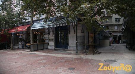 Τα κλειστά καταστήματα εστίασης στην Αθήνα μέσα από τον φακό του zougla.gr