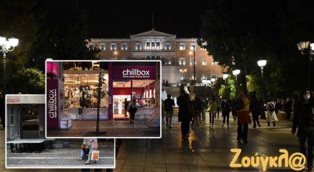 Η πρώτη ημέρα των νέων μέτρων κατά του Covid-19 στην Αθήνα
