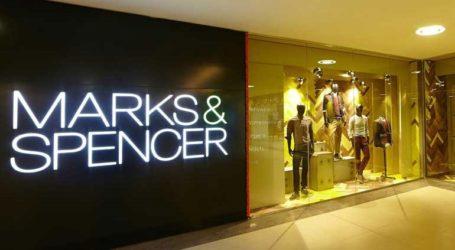 Η Marks & Spencer ανακοινώνει για πρώτη φορά ζημίες-Ο κορωνοϊός έπληξε σοβαρά τις πωλήσεις ενδυμάτων