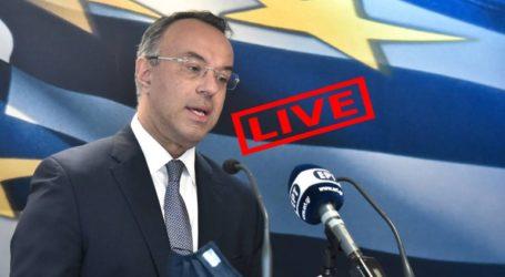 Οι ανακοινώσεις για τα μέτρα οικονομικής στήριξης από τον υπουργό Οικονομικών