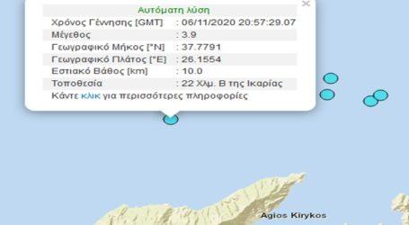 Σεισμική δόνηση 3,9R βόρεια της Ικαρίας