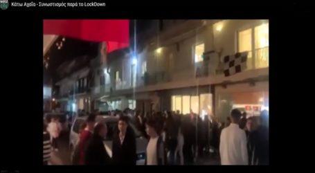 Κάτω Αχαΐα: Συνωστισμός παρά το lockdown