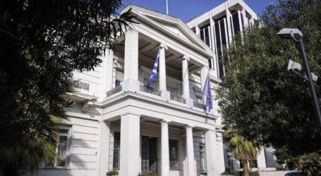 Η Ελλάδα χαιρετίζει την ανακοίνωση εκλογών για τη συμβουλευτική εθνοσυνέλευση στο Κατάρ