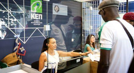 «Αυστηροί έλεγχοι στο Δημόσιο για να διαπιστωθεί εάν οι υπάλληλοι κάνουν καλά τη δουλειά τους»