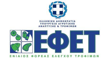 Ο ΕΦΕΤ ανακαλεί κολιούς σε κονσέρβα