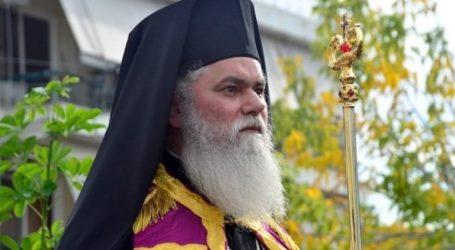 Θετικός στον κορωνοϊό ο Μητροπολίτης Αιγιαλείας και Καλαβρύτων