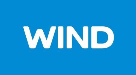 Ανοιχτά παραμένουν τα καταστήματα WIND. Ποιες υπηρεσίες θα εκτελούν