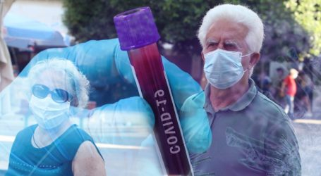 Καταμετρήθηκαν 1.490 νέα κρούσματα κορωνοϊού