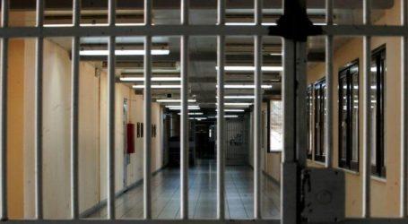 Κραυγή διαμαρτυρίας για την κατάσταση στις φυλακές από τους σωφρονιστικούς υπαλλήλους