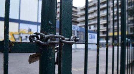 Κλειστά τα σχολεία στο Ρέθυμνο λόγω της κακοκαιρίας
