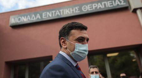 «50 νέες ΜΕΘ θα ενταχθούν στα νοσοκομεία της Βόρειας Ελλάδας»