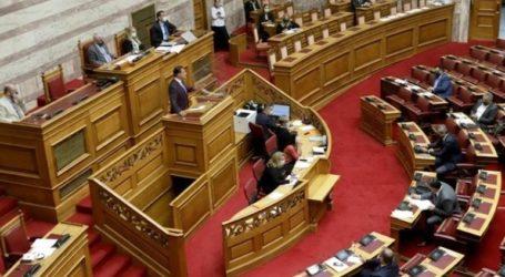Υπερψηφίστηκε το νομοσχέδιο του υπουργείου Ανάπτυξης για το ηλεκτρονικό εμπόριο