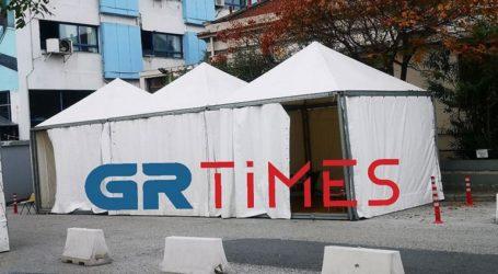 Στήνουν σκηνές έξω από τα νοσοκομεία της Θεσσαλονίκης