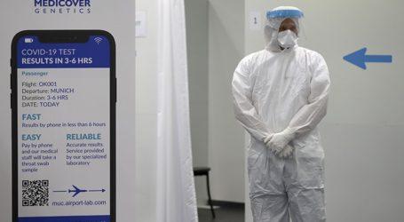 Η γερμανική CureVac ελπίζει ότι θα λάβει έγκριση του εμβολίου της κατά το τρίτο τρίμηνο του 2021