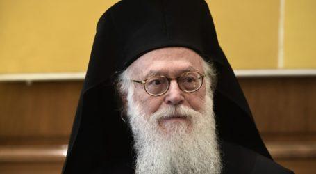 Σε ΜΕΘ στον «Ευαγγελισμό» ο Αρχιεπίσκοπος Αλβανίας Αναστάσιος: Η ανακοίνωση του νοσοκομείου