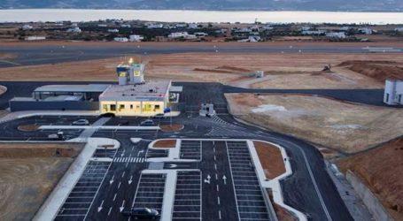 Xρηματοδότηση 43 εκατ. ευρώ για το νέο αεροδρομίου Πάρου