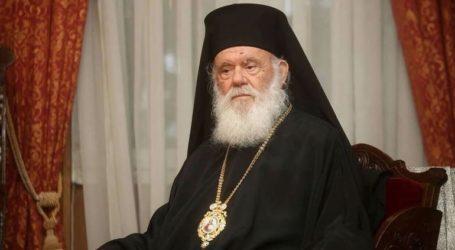 Ταχεία ανάρρωση ευχήθηκε στον Αρχιεπίσκοπο Αναστάσιο ο Ιερώνυμος