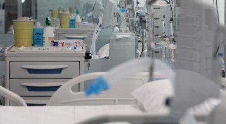 Ζευγάρι ηλικιωμένων στο Βόλο πέθανε από κορωνοϊό με διαφορά λίγων ωρών