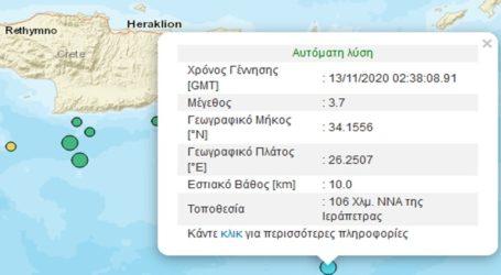 Σεισμική δόνηση 3,7R νοτιοανατολικά της Κρήτης