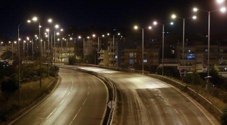 Περιορισμός μετακινήσεων σε όλη την Ελλάδα από τις 21:00 έως τις 05:00