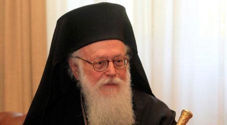 «Μη φοβού, μόνον πίστευε» το μήνυμα του αρχιεπισκόπου Αλβανίας Αναστάσιου