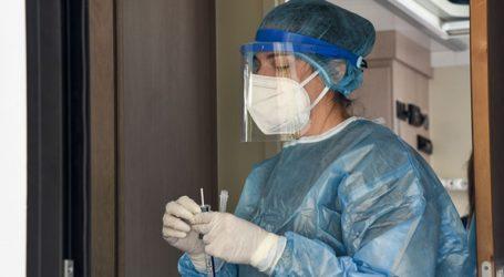 Σε 1.018 κέντρα πανελλαδικά ο εμβολιασμός για τον κορωνοϊό